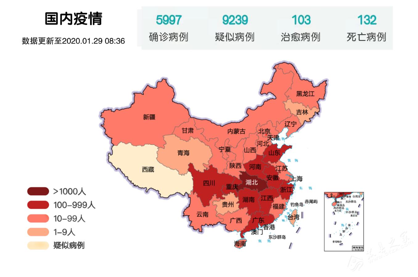【最新】2020年1月29日重庆市新型冠状病毒感染的肺炎图片
